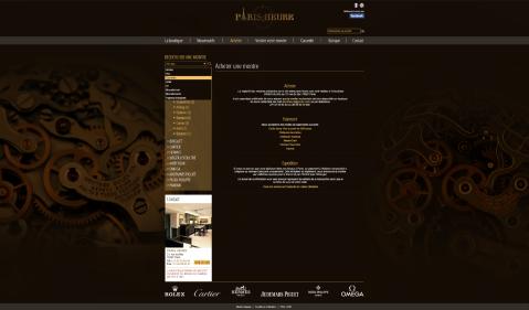 Capture d'écran 2013-03-29 à 18.16.19
