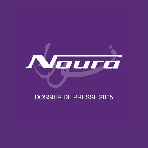 DP Noura 2015